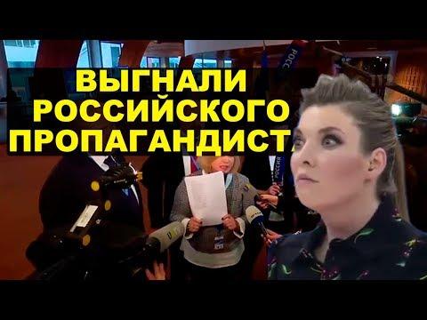Скандал в ПАСЕ: