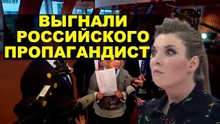 Скандал в ПАСЕ: Сливной бачок Скабеева
