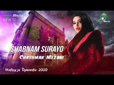 Шабнами Сурайё - Чашмак мезани Наврузи Душанбе