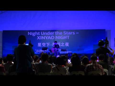 Roy Li Feihui 黎沸揮 -走过年少 - Night Under the Stars - Xinyao Night