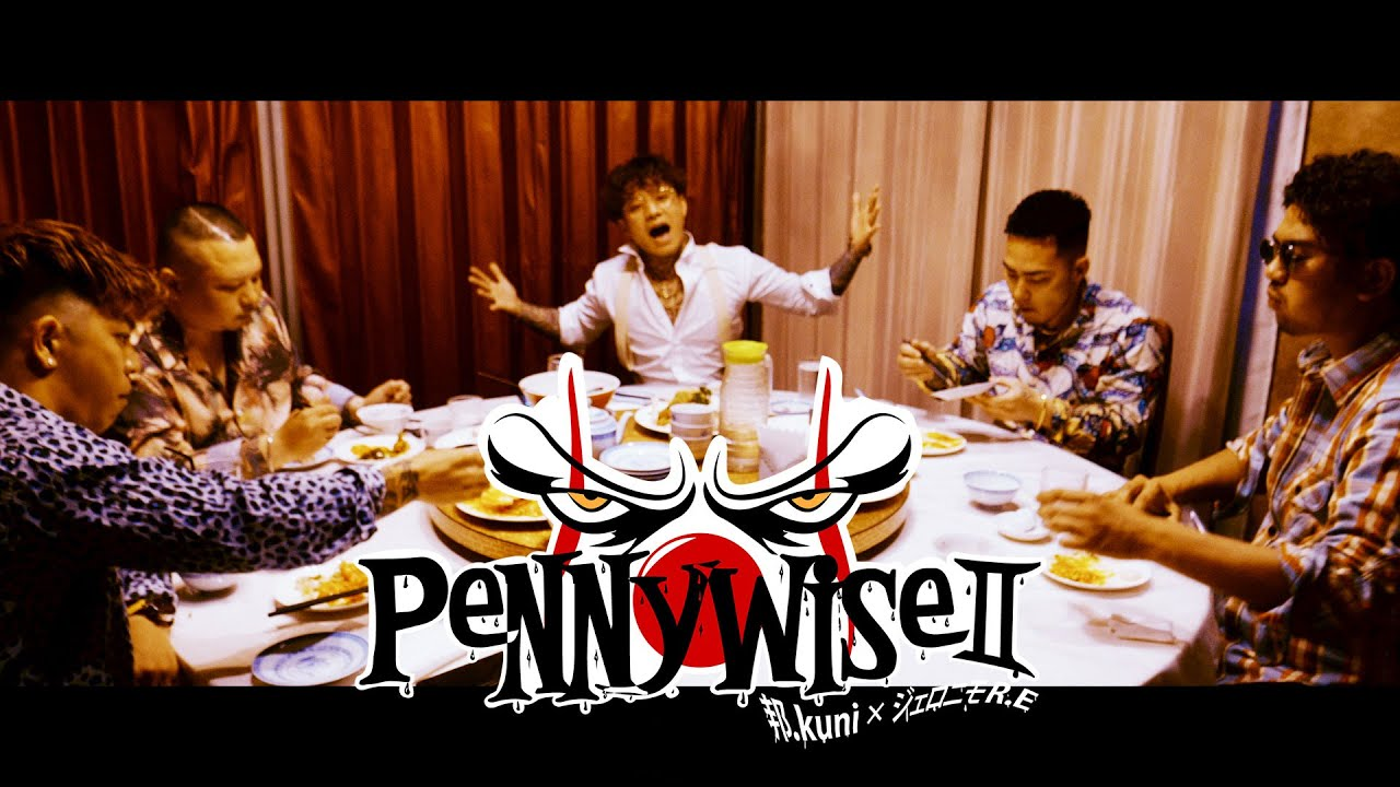 """Download 邦.kuni × ジェロニモ R.E - """" Penny wise Ⅱ """" (Official Music Video)"""