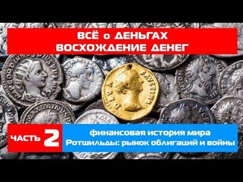 Финикия. История древних цивилизаций