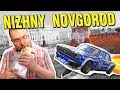 Nizhny Novgorod, Russia on $100. Racecars, History and Giant Cookies