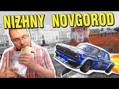Russia: Tips, Tricks & Travel – Nizhny Novgorod