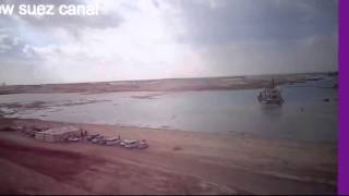 Archive new Suez Canal: drilling in the January 16, 2015