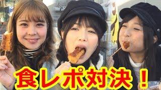 先日「さの新春うんめぇもんまつり」でライブを行った東京クリアーズは...