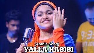 Yalla Habibi (Arabic Song) By Yumna Ajin | HD VIDEO