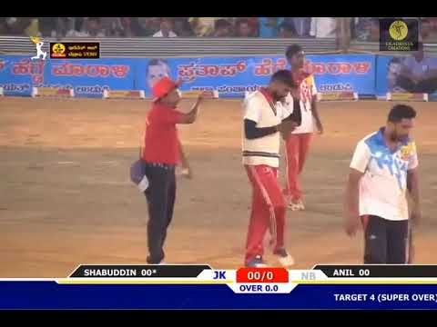 SUPER OVER | Nash Bangalore Vs Johnson Kundapura Semi Final Match