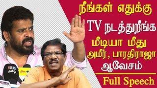 tamil news spineless media ameer and bharathiraja on puthiya thalaimurai tamil news live redpix