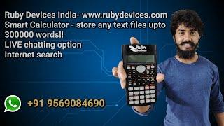 Ruby scientific calculator- LIVE CHAT, Store files, Search internet