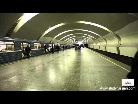 Коньково / Konkovo  metro station, Moscow