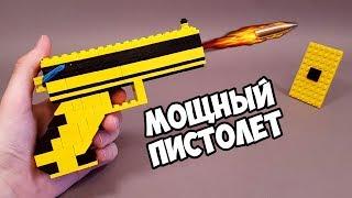 відео лего як зробити машину з кулеметом