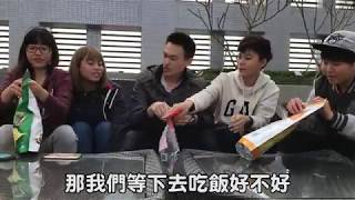 JUYANG《KUSO影片》 媽寶篇