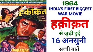 Haqeeqat 1964 Movie Unknown Facts | Balraj Sahni | Dharmendra | Vijay Anand | Priya Rajvansh