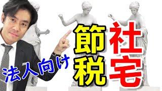 動画No.186 【チャンネル登録はコチラからお願いします☆】 https://www....
