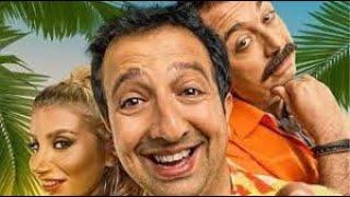 Bekar Bekir Full Film izle  Vizyon Film  Hemen İzle Yerli Filmler Türk Komedi Filmleri