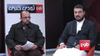 TAWDE KHABARE: CEO Calls For Extended Support Amid Refugee Influx