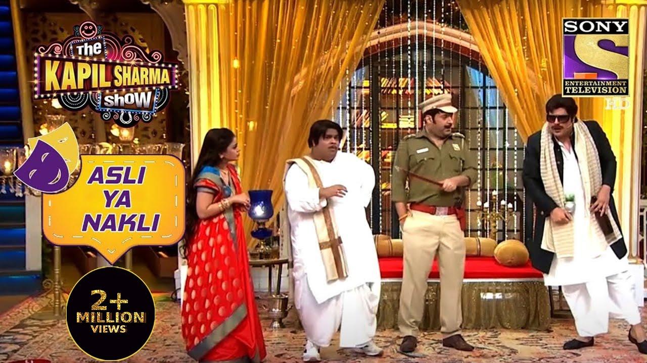 Download Devdas की नुमाइश Kapil के मोहल्ले में | The Kapil Sharma Show | Asli Ya Nakli