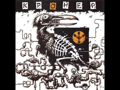 "MetalRus.ru (Thrash Metal). КРОНЕР (CROW'NEAR) - ""Zombie Television"" (1995) [Full Album]"