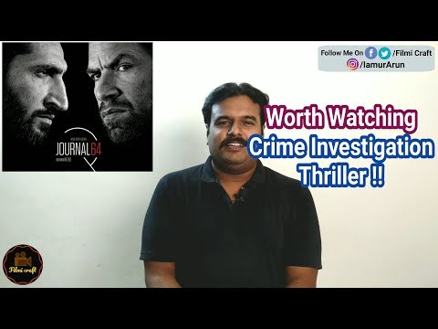 Department Q : Journal 64 (2018) Danish Movie Review In Tamil By Filmi Craft
