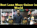 ESN Pro Muscle IGH HGH | Best Lean Mass Gainer | Protein Planet