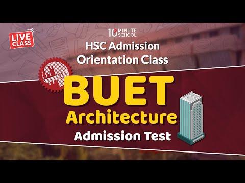 BUET Architecture Admission Test [LIVE]
