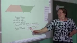 Фрагмент урока геометрии в 8 классе МОУ УСОШ