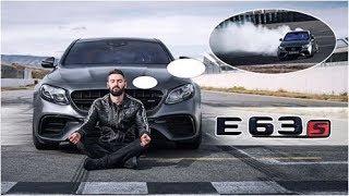 უხეში ტესტ დრაივი - Mercedes AMG e63s - Rough test drive