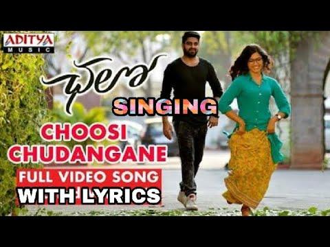 Choosi choodangane nachesave song chalo movie singing by SUMANTH || in Telugu || Apple Telugu videos