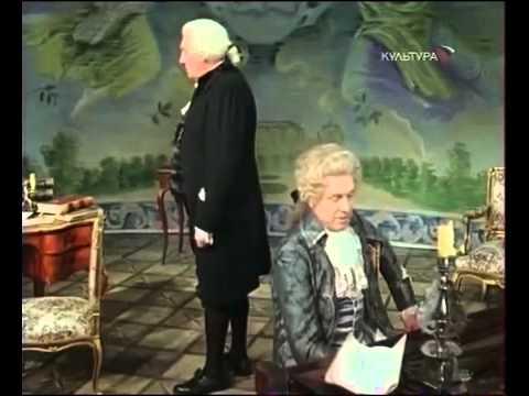 А.С. Пушкин - Маленькие Трагедии (Моцарт и Сальери)