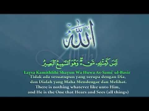 Asmaa Ul Husna 99 Beautiful Names Of Allah Azza Wa Jalla Recitation Youtube