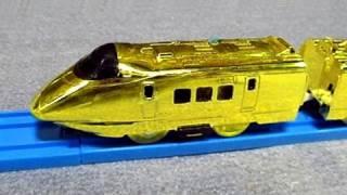 プラレール 【貴重】金ピカ 新幹線 つばさ Golden Plarail Shinkansen thumbnail