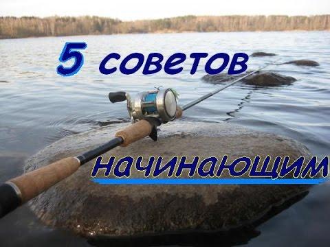 настройка рыболовной катушки