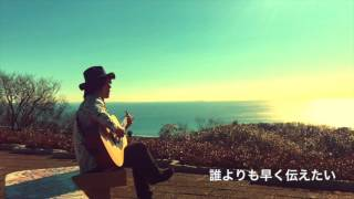 【Long ver.】西野カナ/君が好き (レノアハピネスCM曲)coverd by 大野天翔
