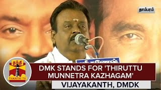 DMK stands for
