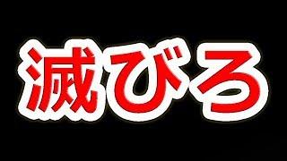 おれの嫌いな奴TOP3【NHG】