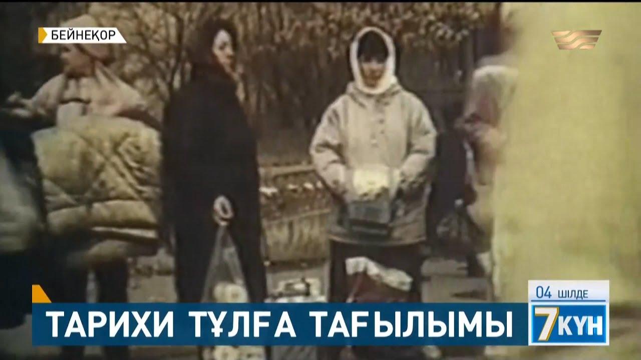 Қасым-Жомарт Тоқаев Елбасы Нұрсұлтан Назарбаев туралы мақала жариялады