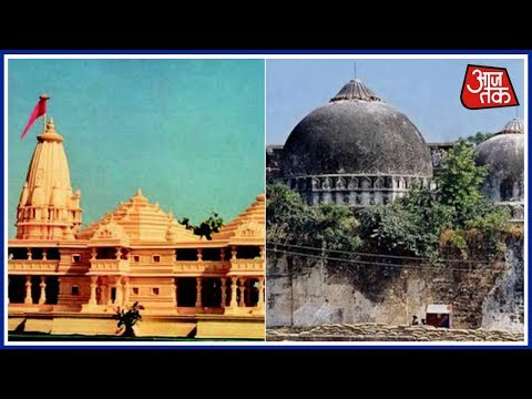 Babri Masjid - Ram Mandir Issue: Apex Court To Further Hear Dispute On 5th Of December