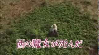 人はみんな 幸せになれるように できているんですよ 2008年 日本 監督:...