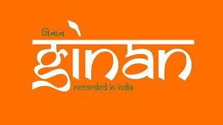 Download Satgur Saathe Gothadi Kije (Jire Vaala) - Azmina Lakhani MP3 song and Music Video