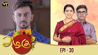 Azhagu - அழகு -Tamil Serial | Episode 30 | Revathy | Sun TV | Vision Time