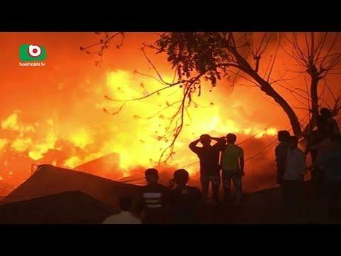 মিরপুরে মোল্লা বস্তিতে ভয়াবহ আগুন | Mirpur Fire |  Zecco | 12Mar18