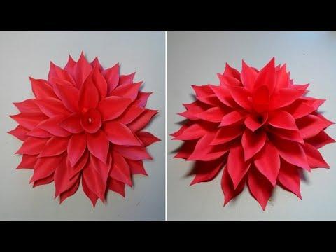 Big Beautiful Paper Flower | DIY Paper Flower || SUNIL CREATION