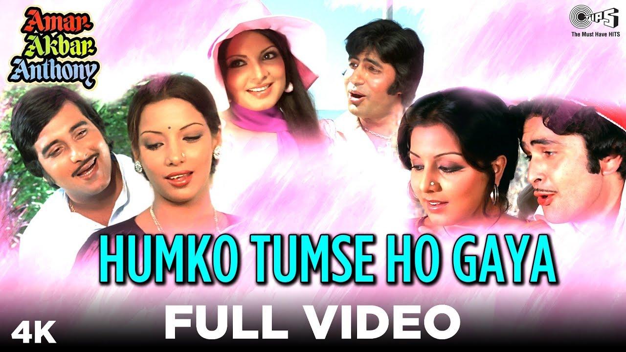 Humko Tumse Ho Gaya Full Video- Amar Akbar Anthony | Kishore Kumar, Lata Mangeshkar, M. Rafi, Mukesh