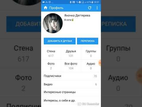 Рекрутинг в Вконтакте быстрый метод 2-3 регистрации в час