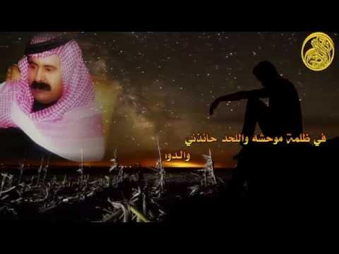 شيلة خلوني اسج قبل الموت ياخذني اخر قصايد عبدالله بن شايق رحمه الله thumbnail
