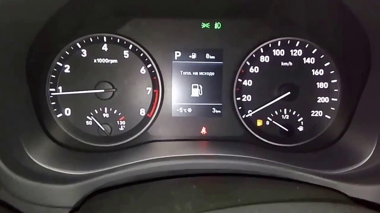 Новый Hyundai Solaris комплектация Comfort - YouTube