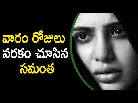Samantha Latest Tweet About Rangastahalam Shooting | Latest Telugu Movie News