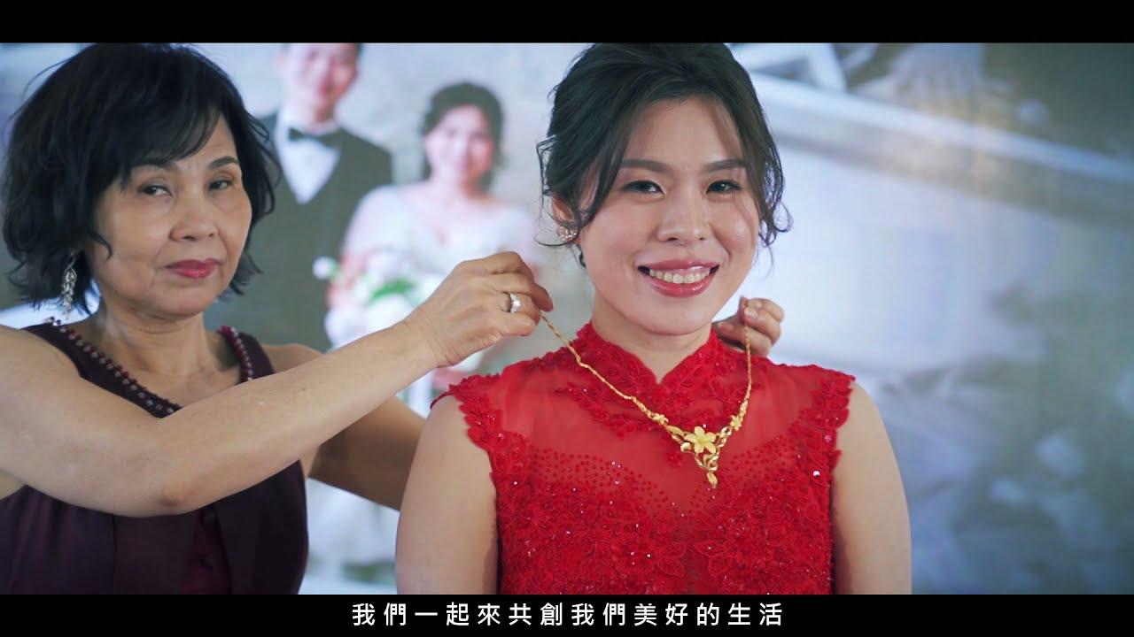 高雄婚錄推薦/高雄福華飯店宴客/文定儀式/單機錄影/勇瑞+映萱