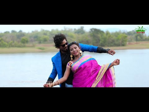 BAHA BHAWANR LEKA NEW SANTALI VIDEO SONG|| TARAS & ANJALI